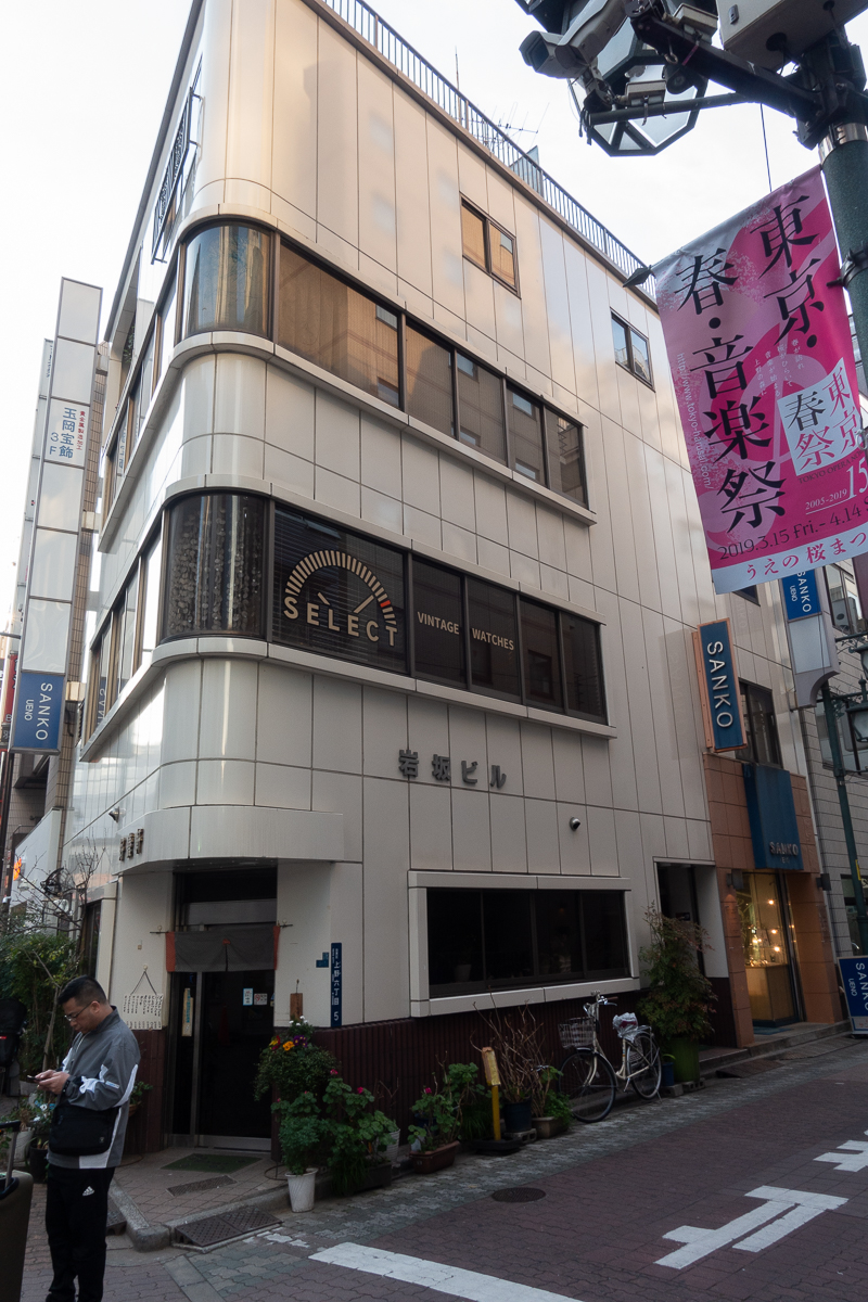 Select Watch Store