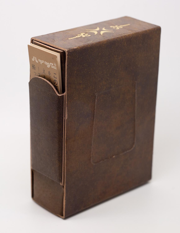 Rear of Case