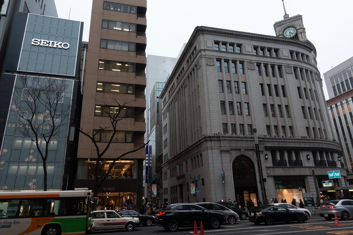 SDS next to WAKO Building