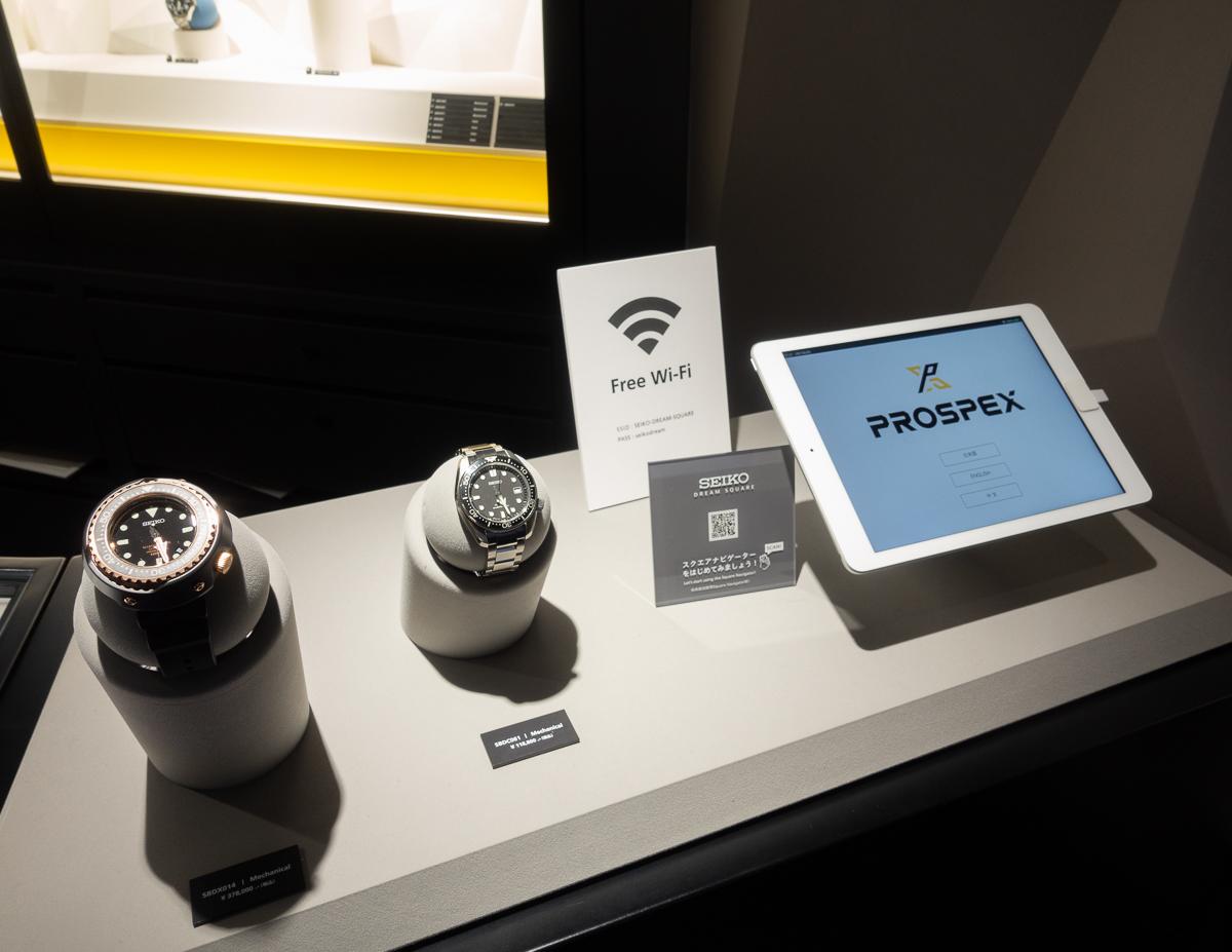 Prospex on Display