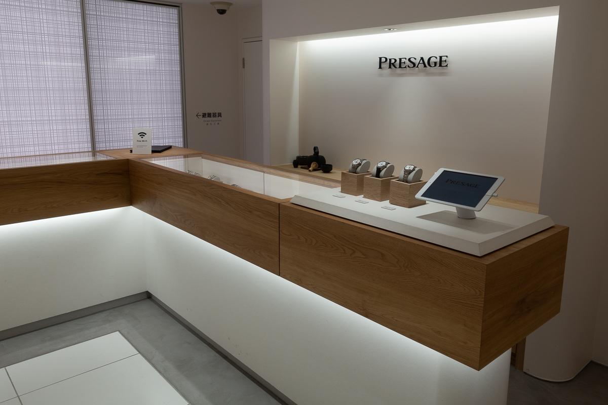 Presage Counter