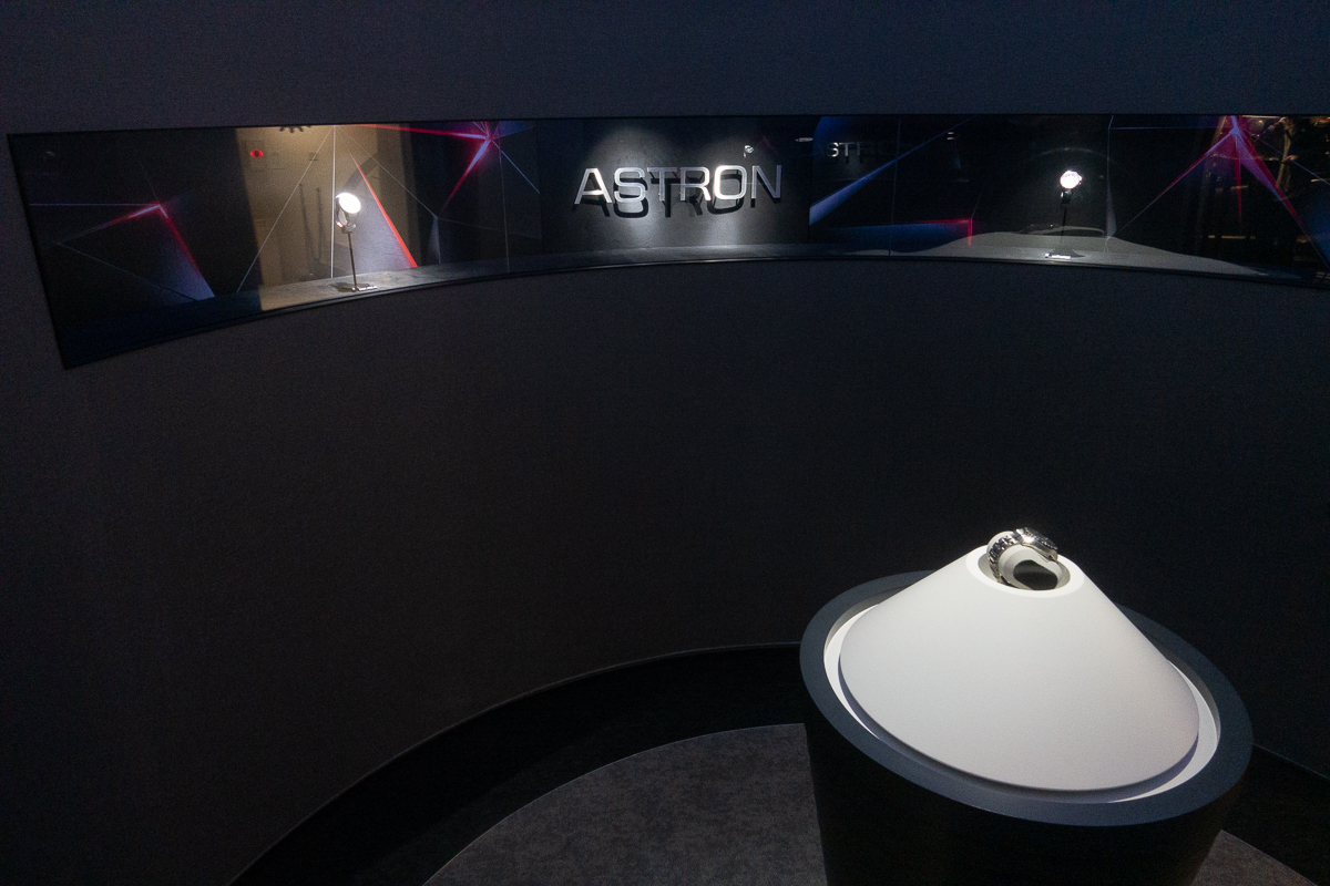 Astron Display Area