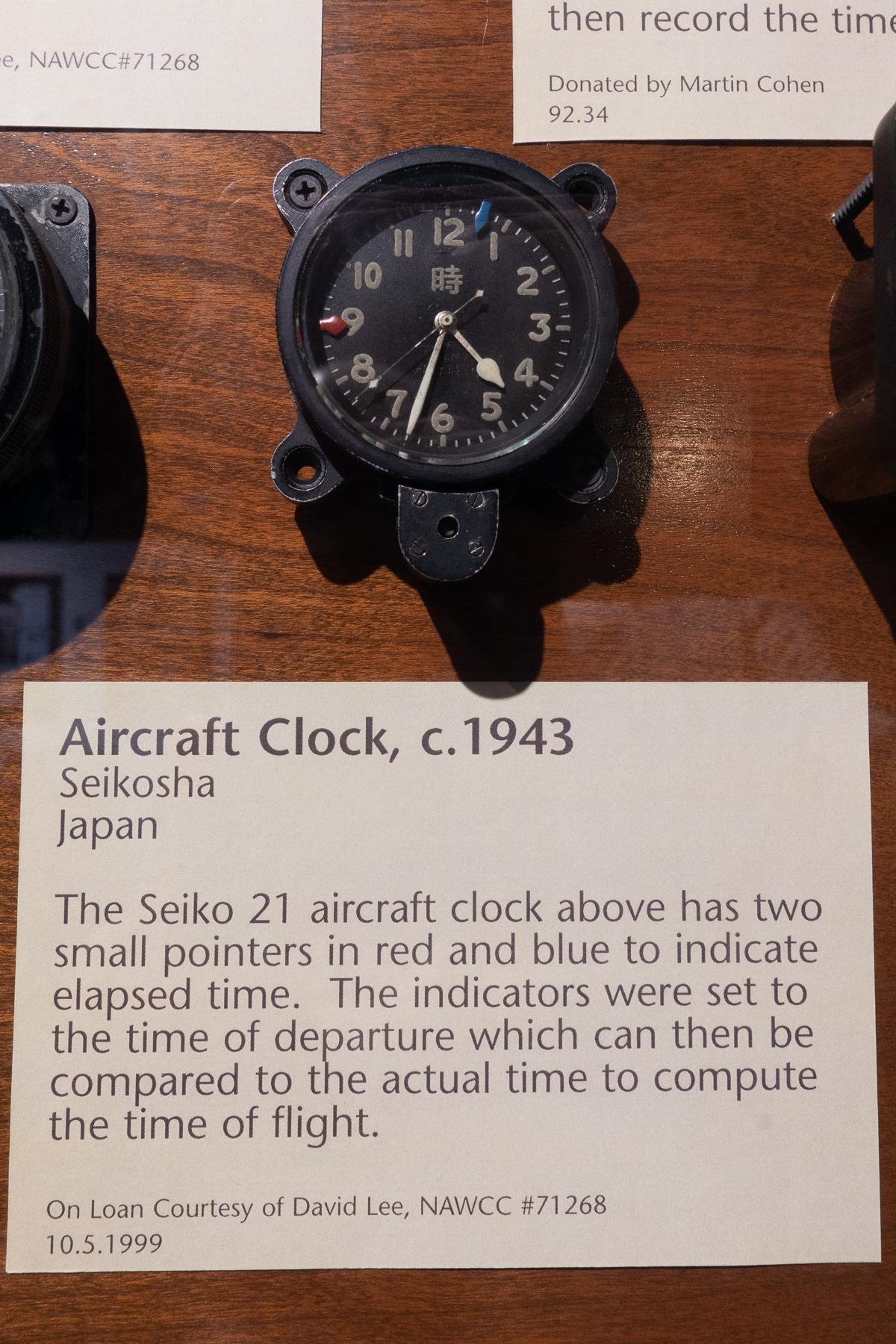 Seikosha Aircraft Clock