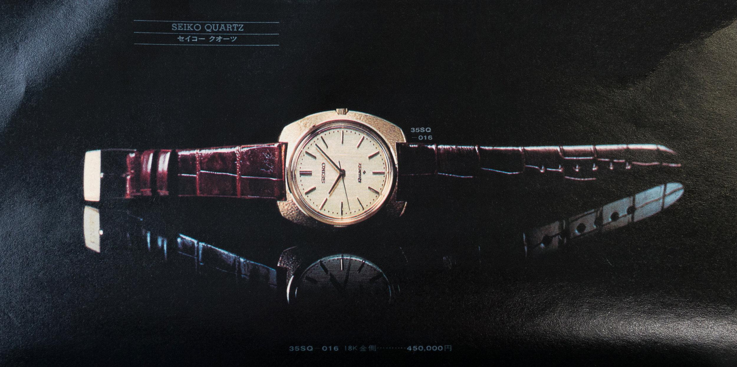 35SQ 1970 Seiko Special Luxury Catalog