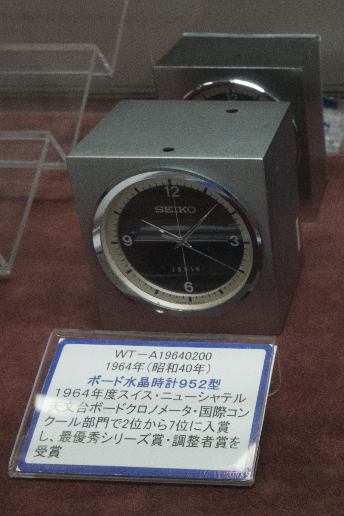 952 Deck Chronometer