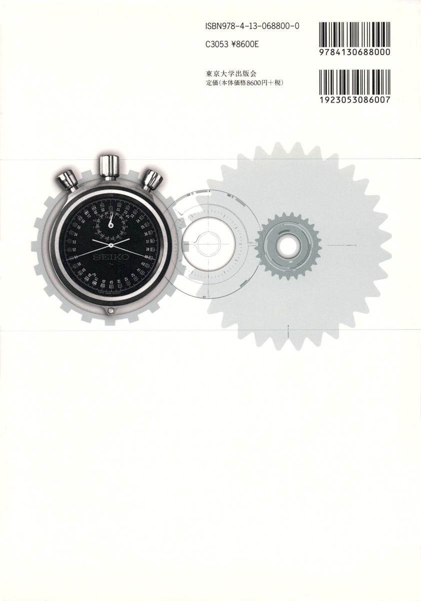 Book Rear [26]