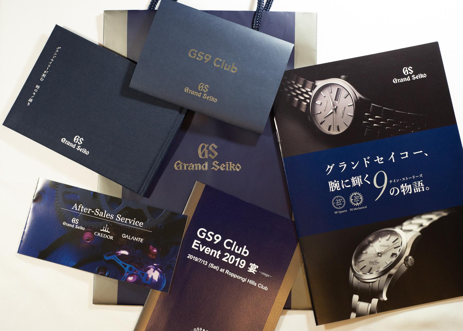 Gift bag brochures