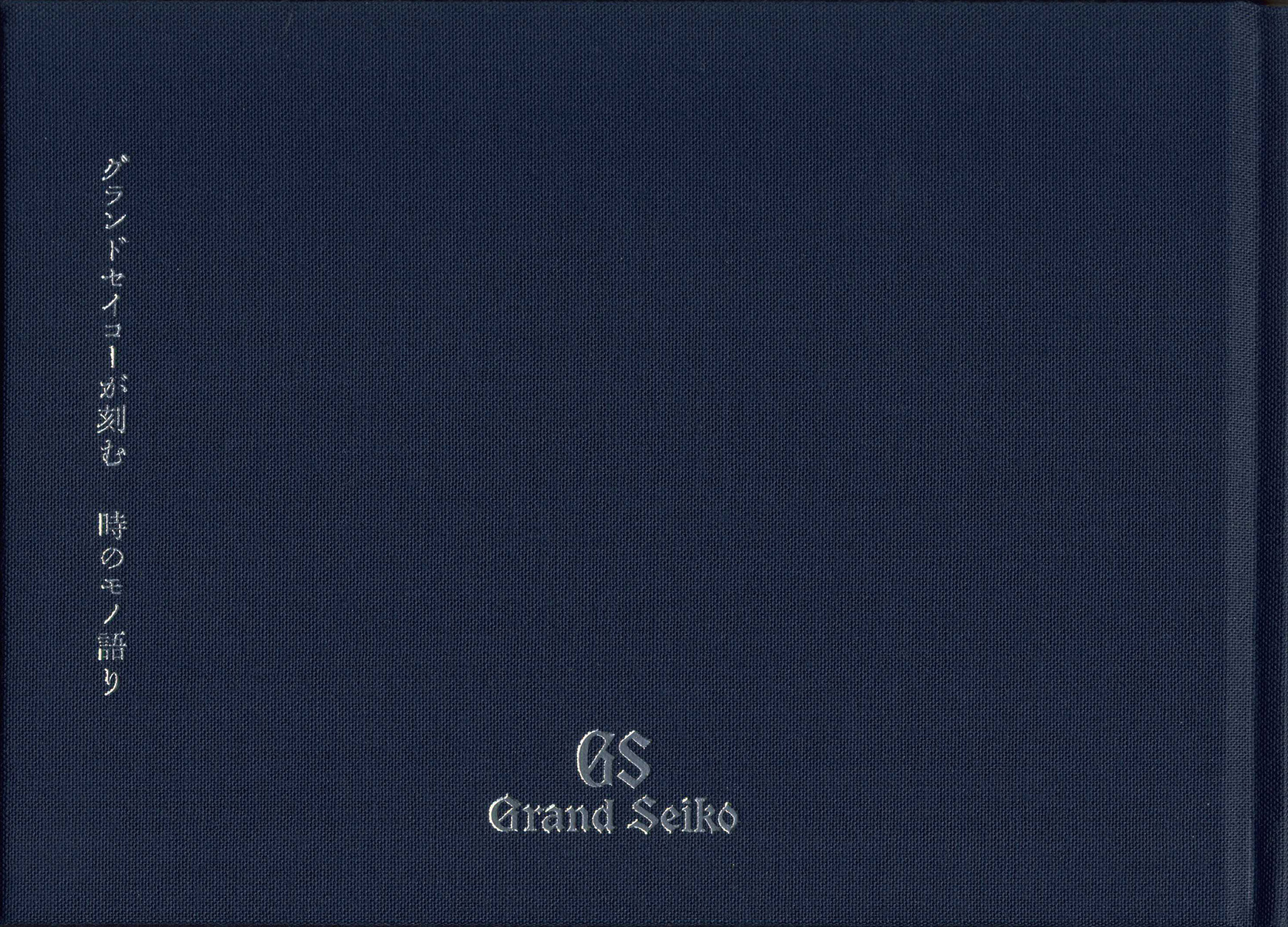 GS Booklet