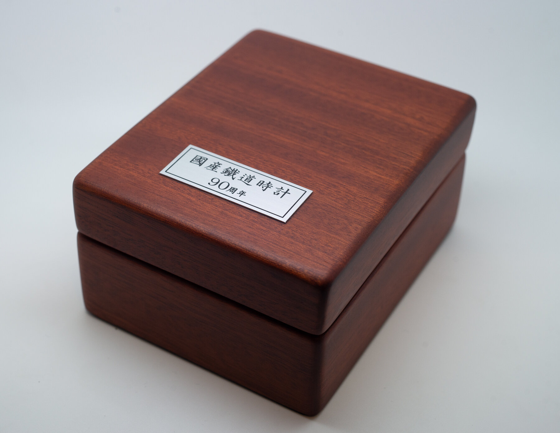 Box Exterior
