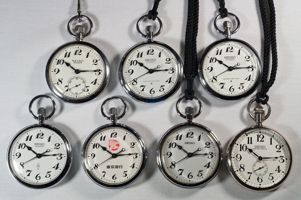 Seiko Railway Watches
