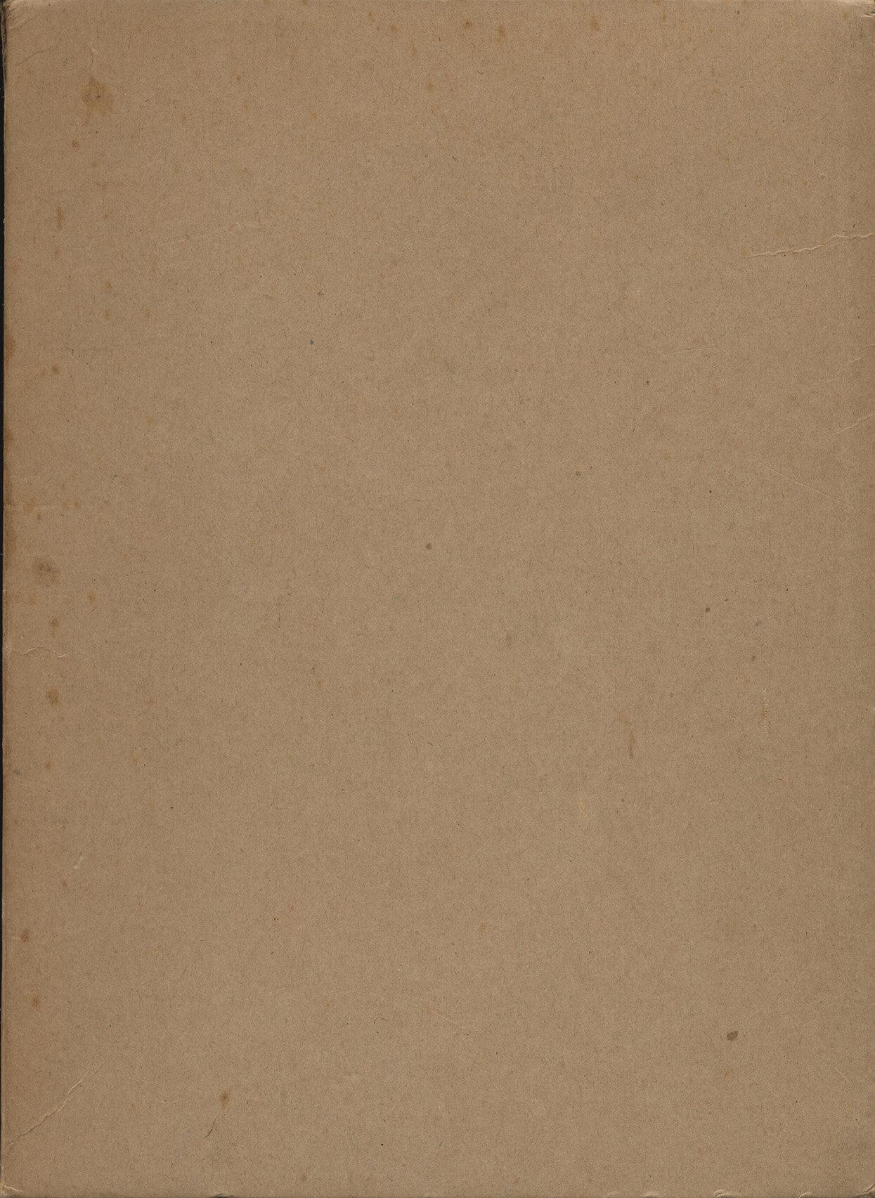 Cover - History of Seikosha