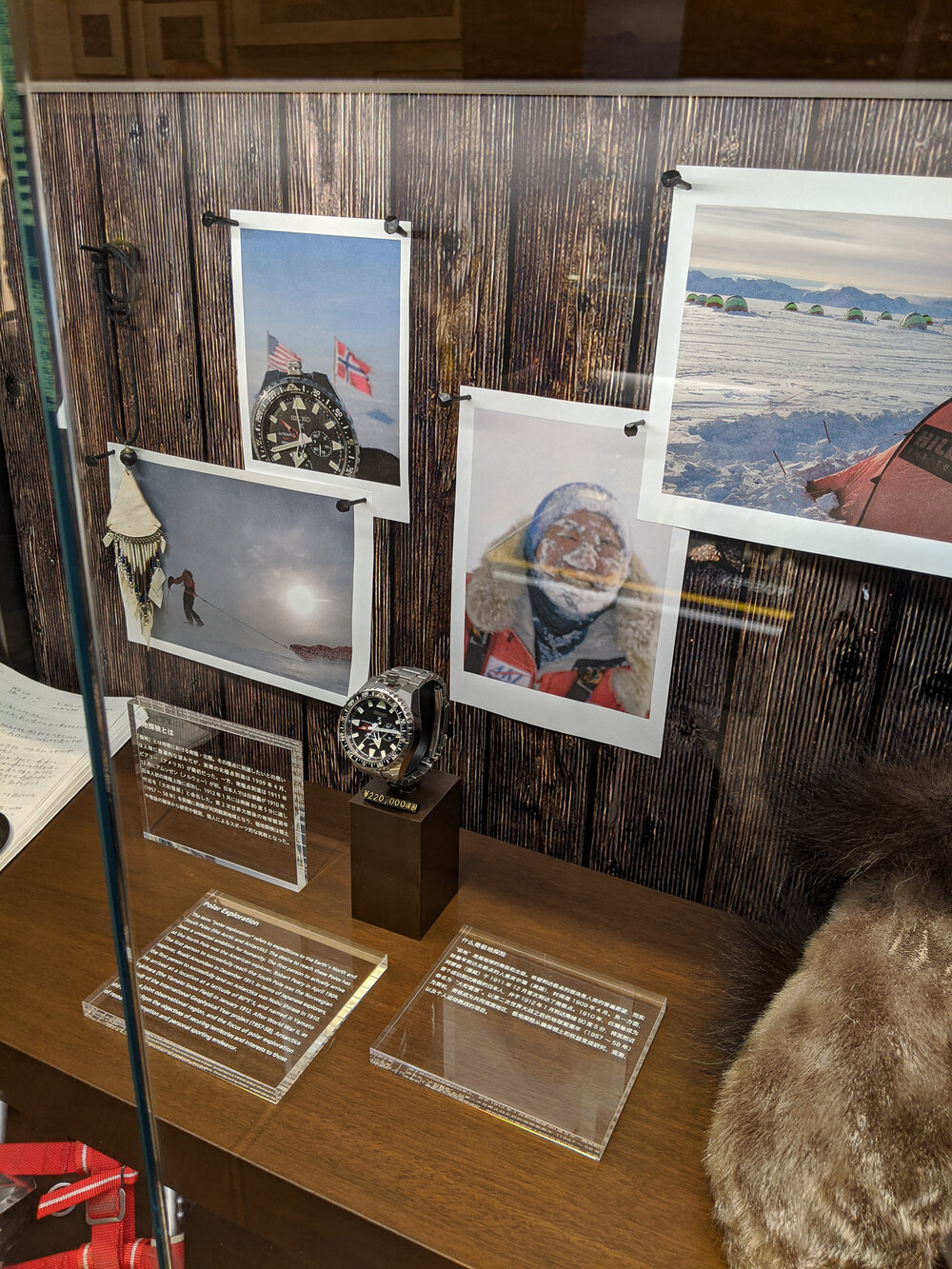 Photos from South Pole