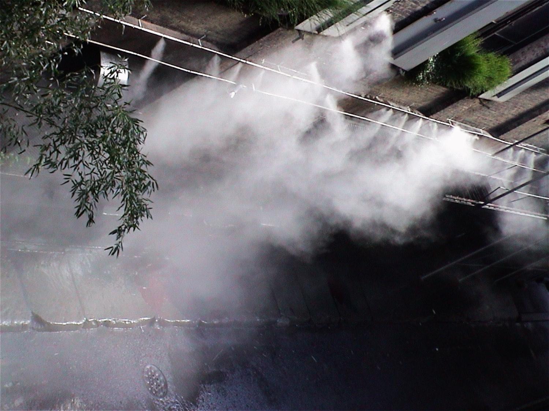 Foggy_Day_FoggyDay_BOOK2.jpg