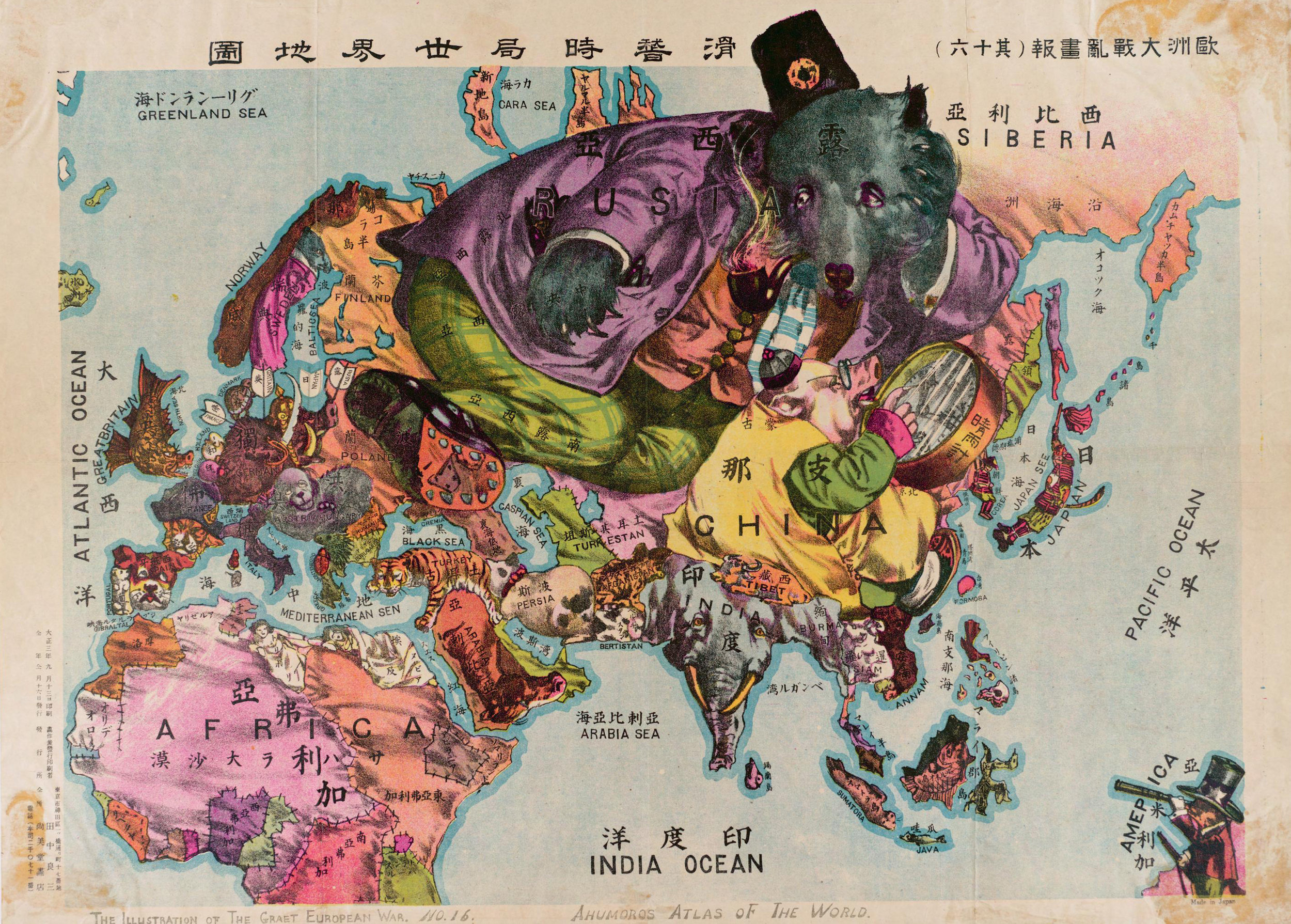 World_around_1900.jpg
