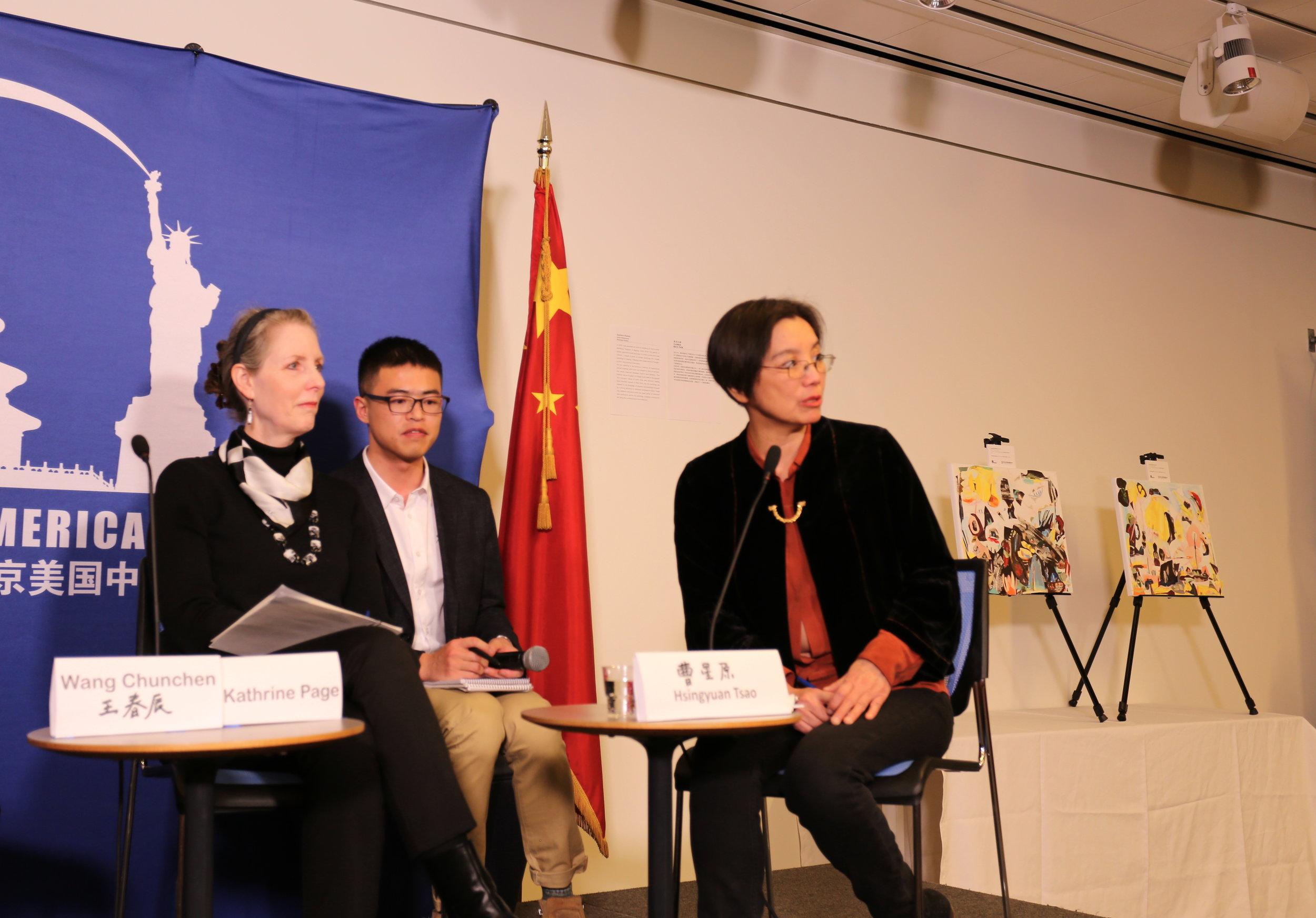 Professor Tsao introducing panelists