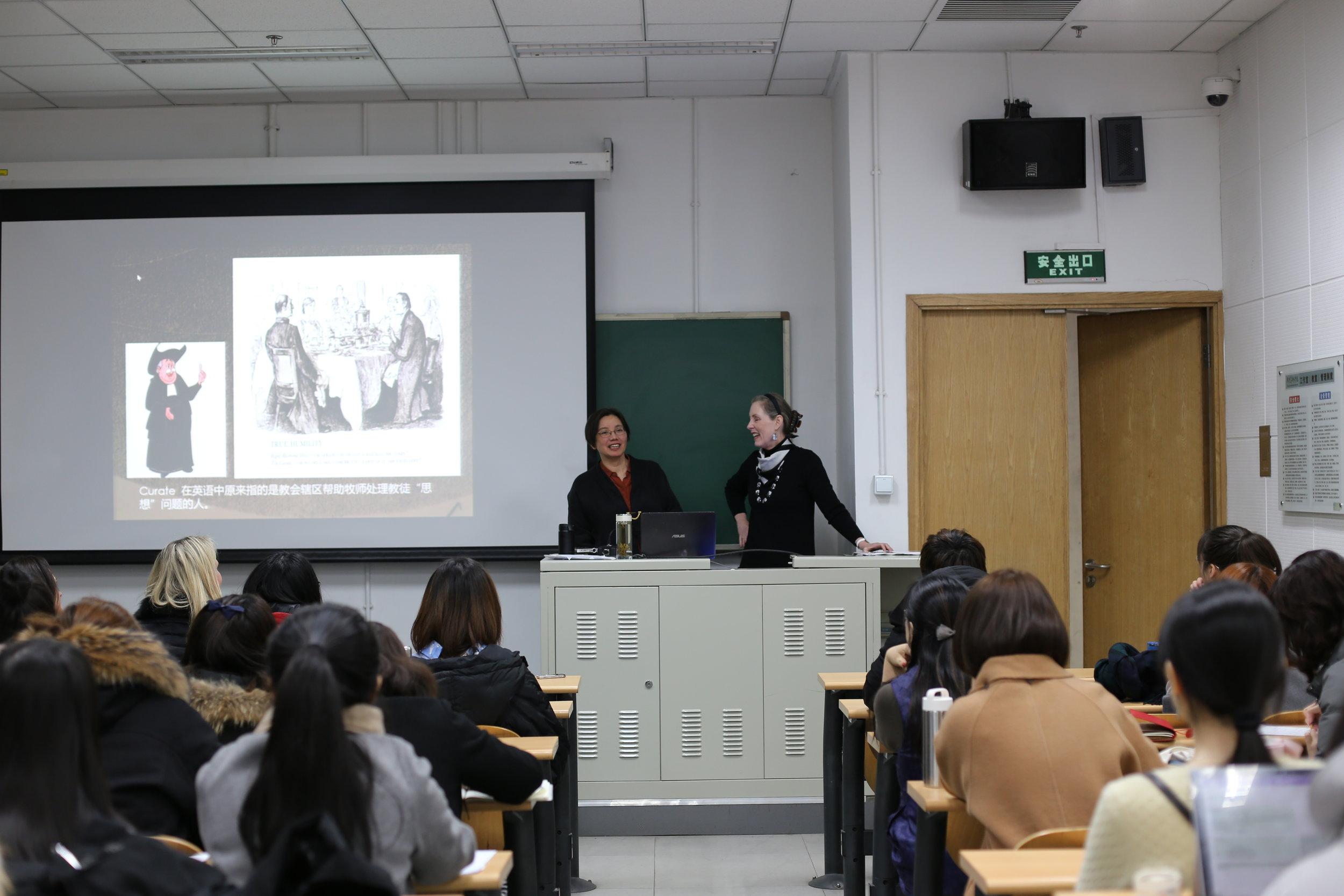 Professor Tao and Kathrine