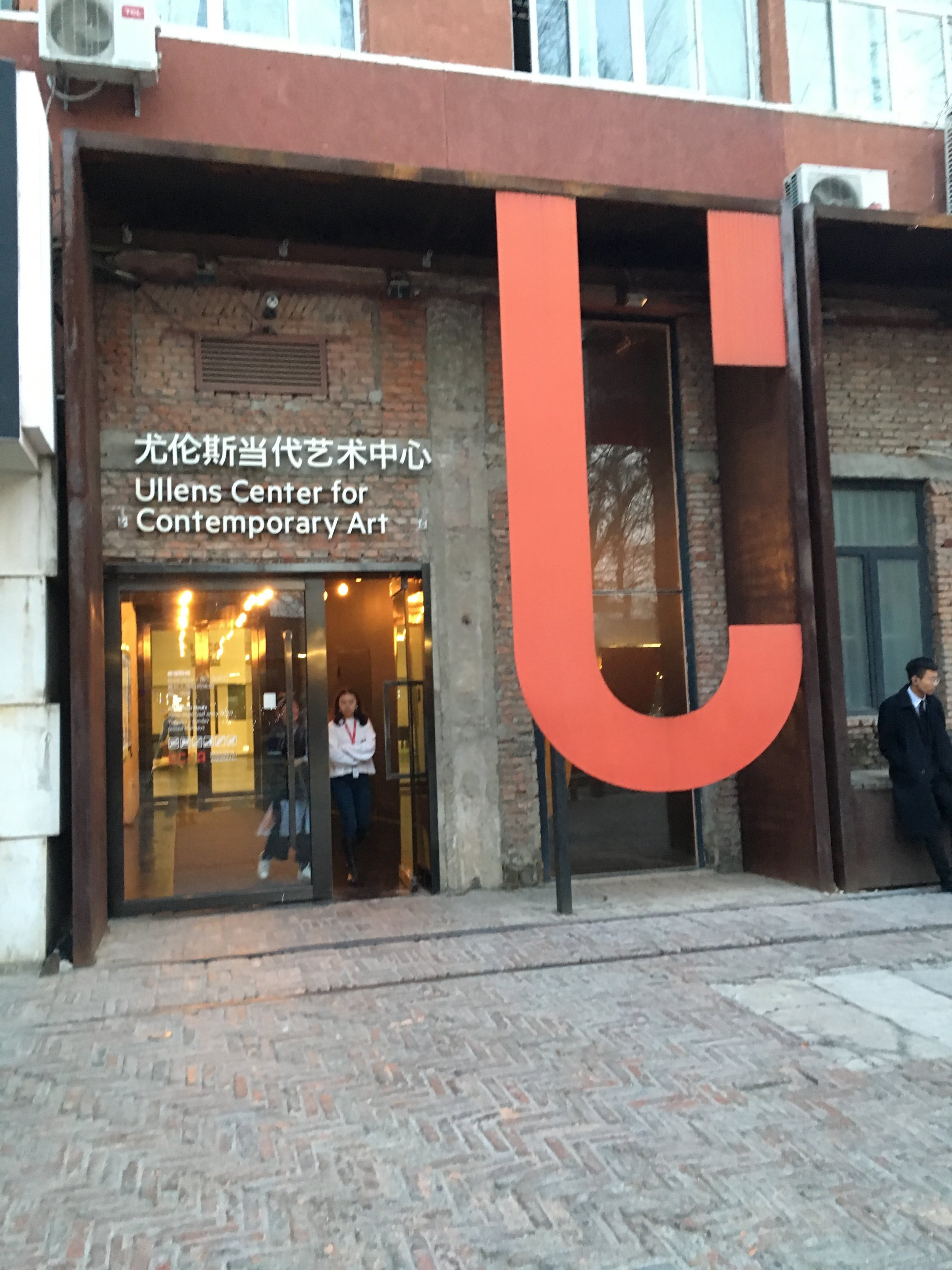 Exterior of UCCA
