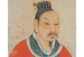 Emperor Yiu    (reign: 2333 BC – 2234 BC)