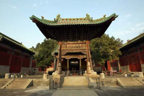 The Yao Temple
