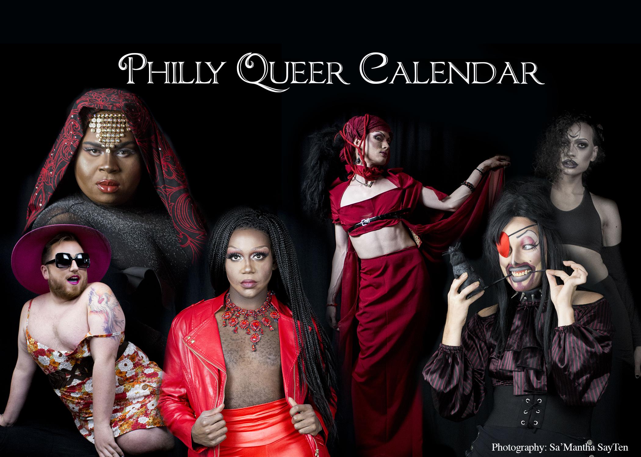 philly queer calendar.jpg