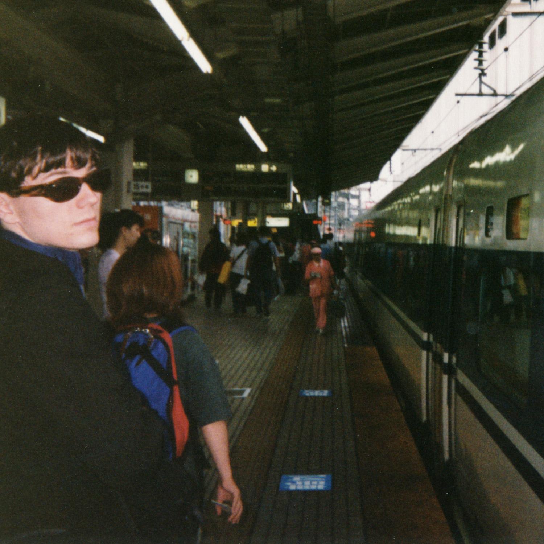 1997_08_05.jpg