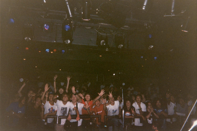1997_08_08.jpg