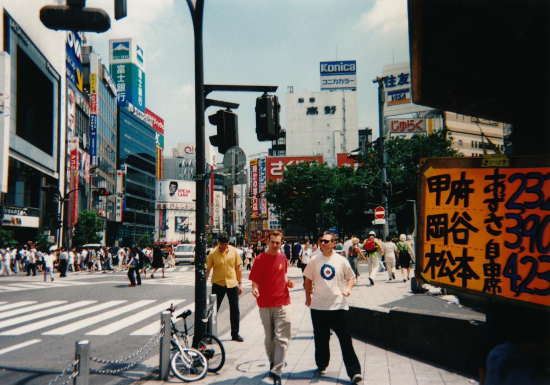 1997_08_18.jpg