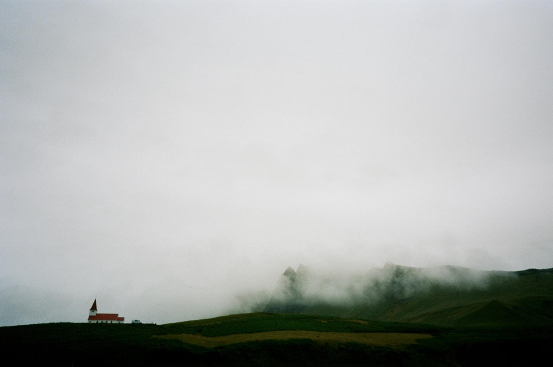 Iceland Rachelle Derouin Photography-126.jpg