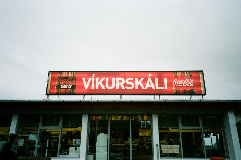 Iceland Rachelle Derouin Photography-127.jpg