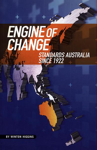 engine-of-change.jpg