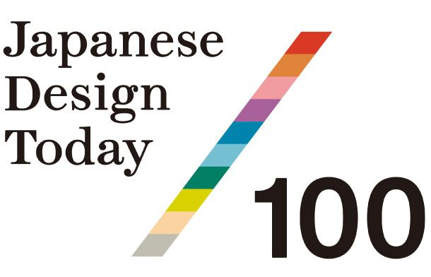 japanese-design-today.jpg