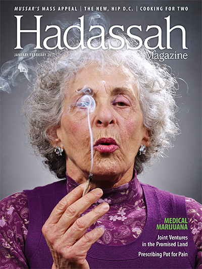 This is the cover of Hadassah Magazine, a staple in the home of my Bubbe and probably yours too. It's from a few years back, but relevant now more than ever.  Click here to check out the article.