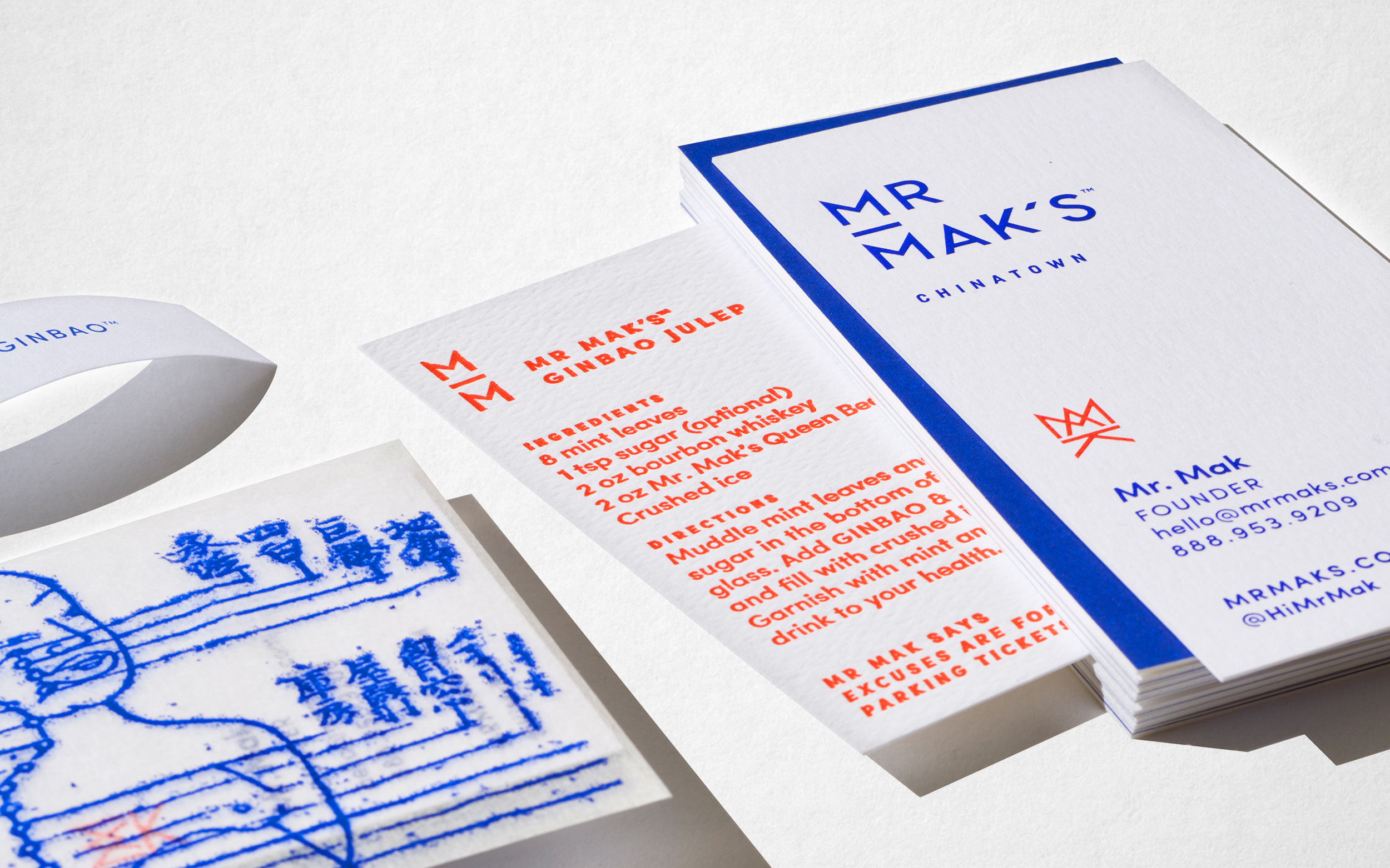 Mr. Mak's Ginbao branding, designed by Abby Haddican.