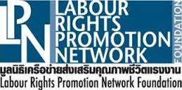 Labour-Rights-Promotion-Network-Foundation-LPN.jpg