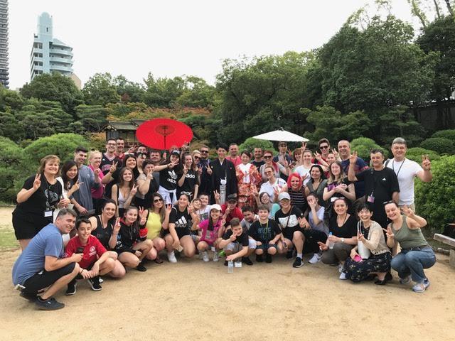 Japan - 2017
