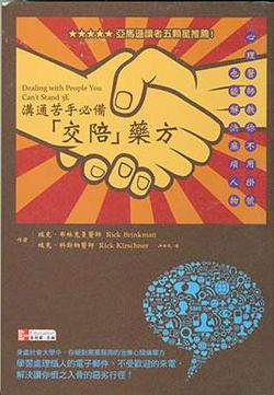 Chinese-DPCS-v3.jpg