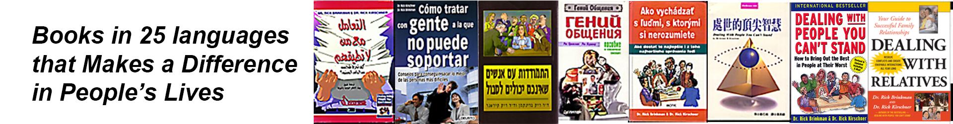 Books Banner0.jpg