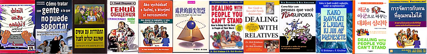 DPCS Book Banner2.jpg
