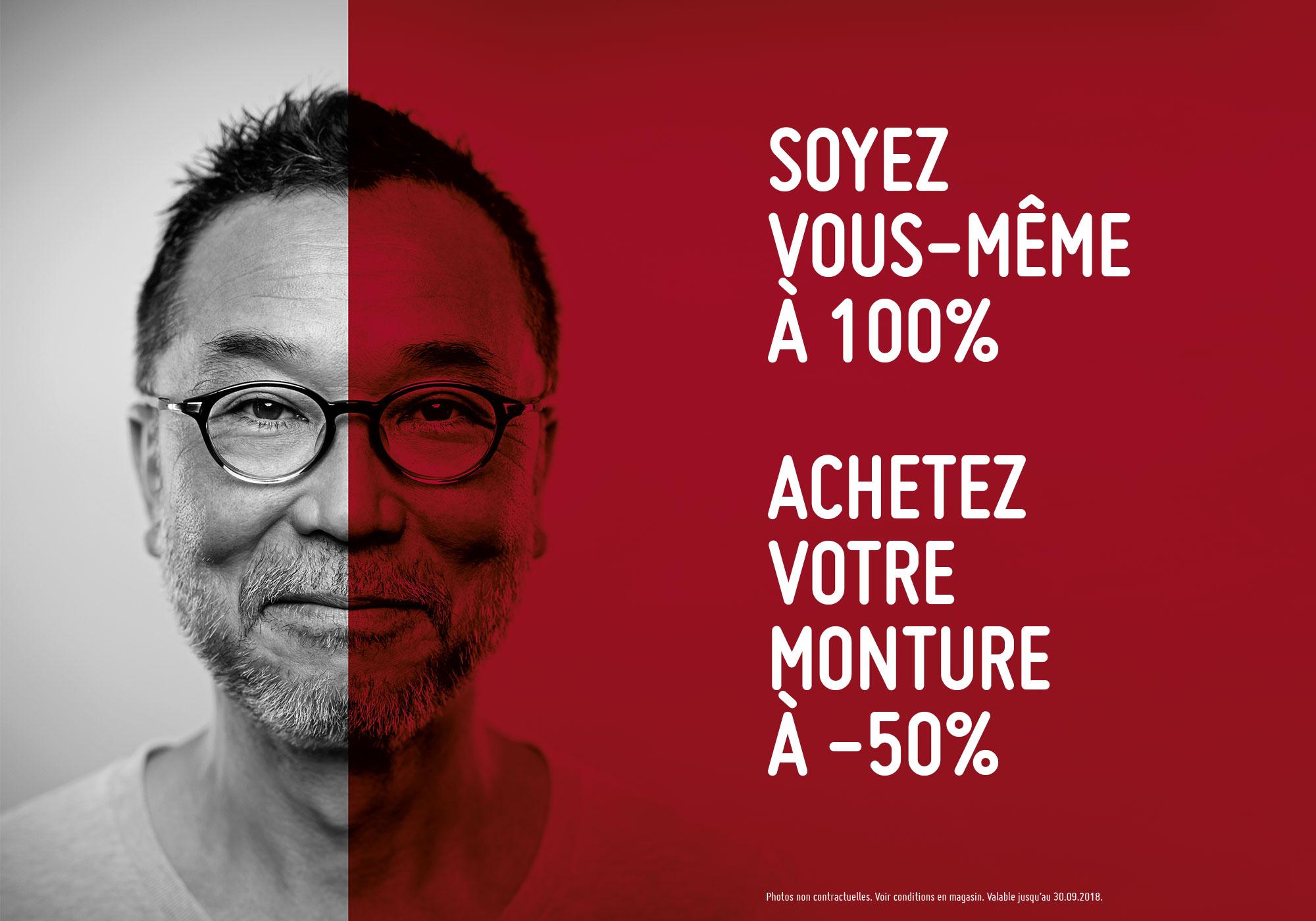 Campagne Juillet.jpg