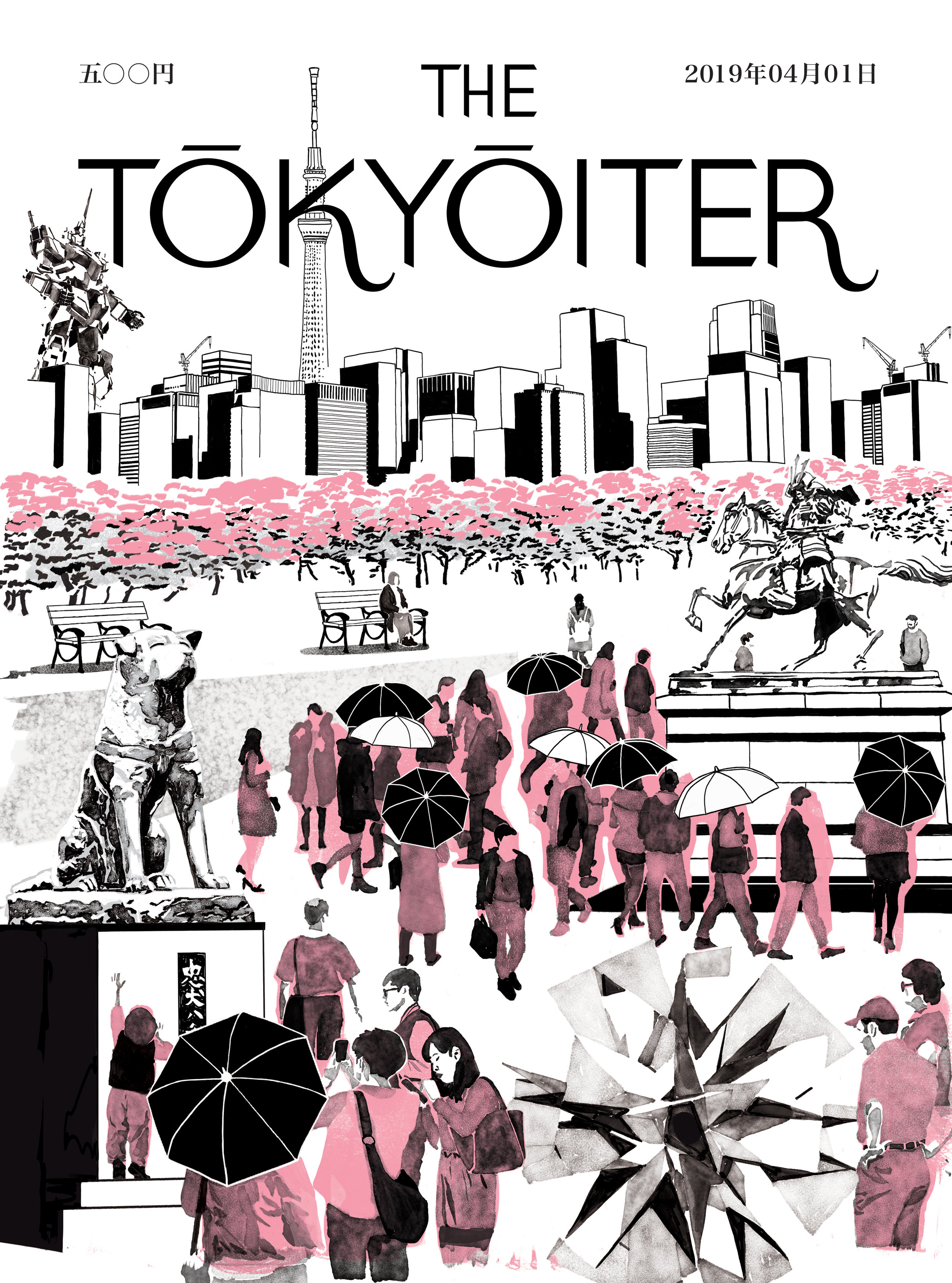Cover for        The Tokyoiter Magazine    2019