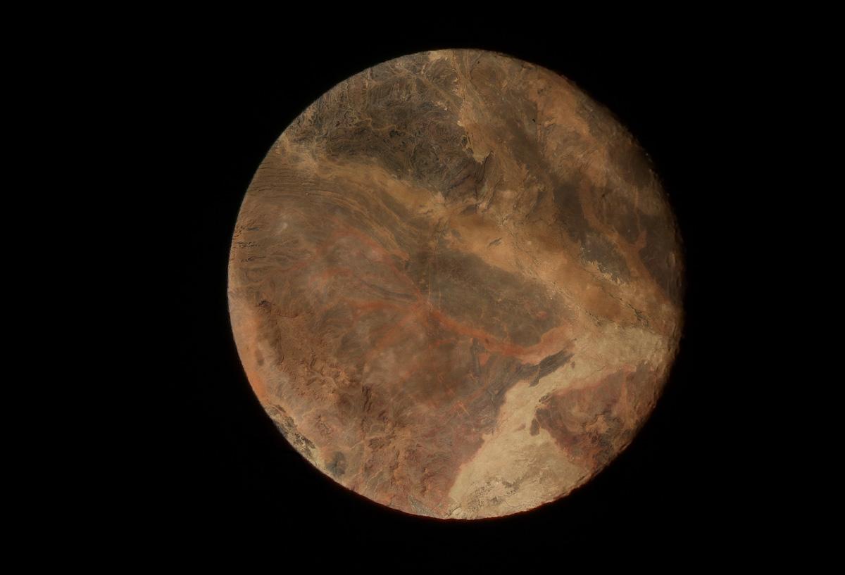 Kepler 90i