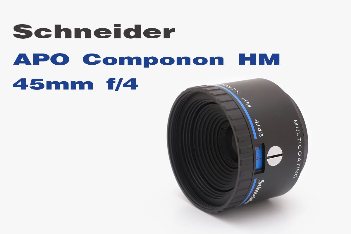 Schneider APO Componon HM 45mm f/4