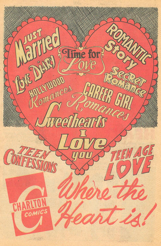Love Diary  #67 (July 1970)