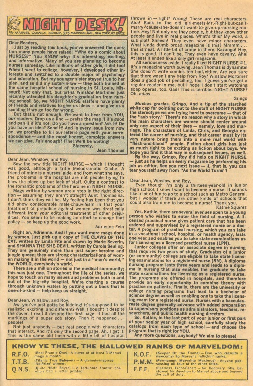Night Nurse #3 Linda Carter Marvel Comics romance comic book