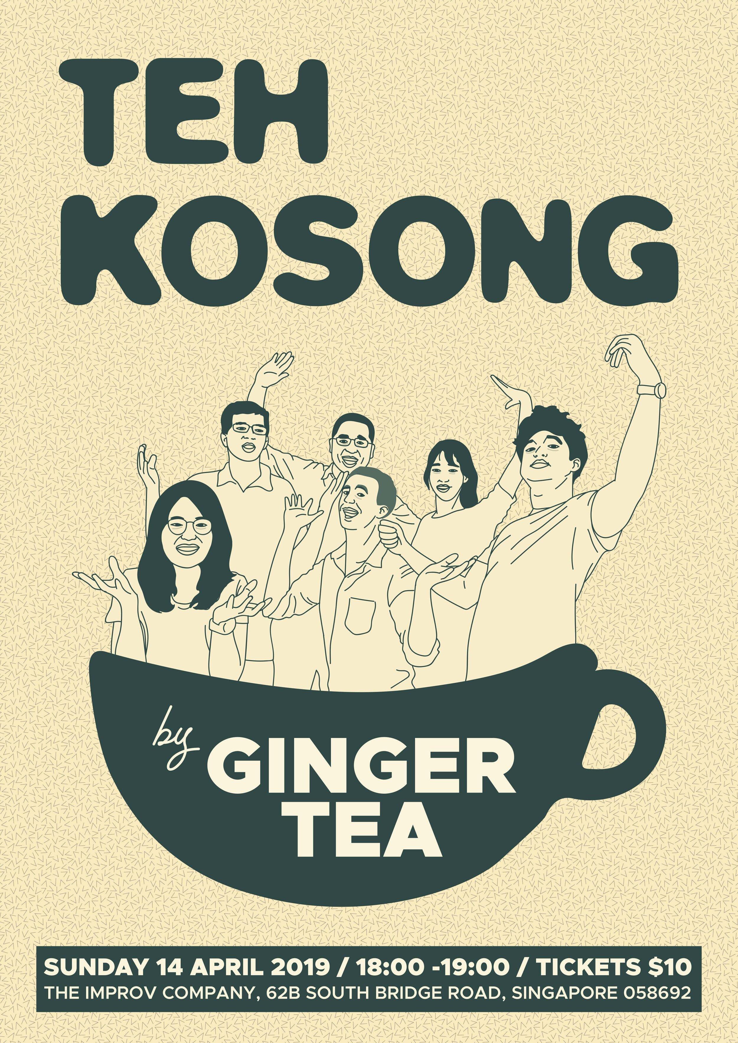 Ginger Tea(cream)1.jpg