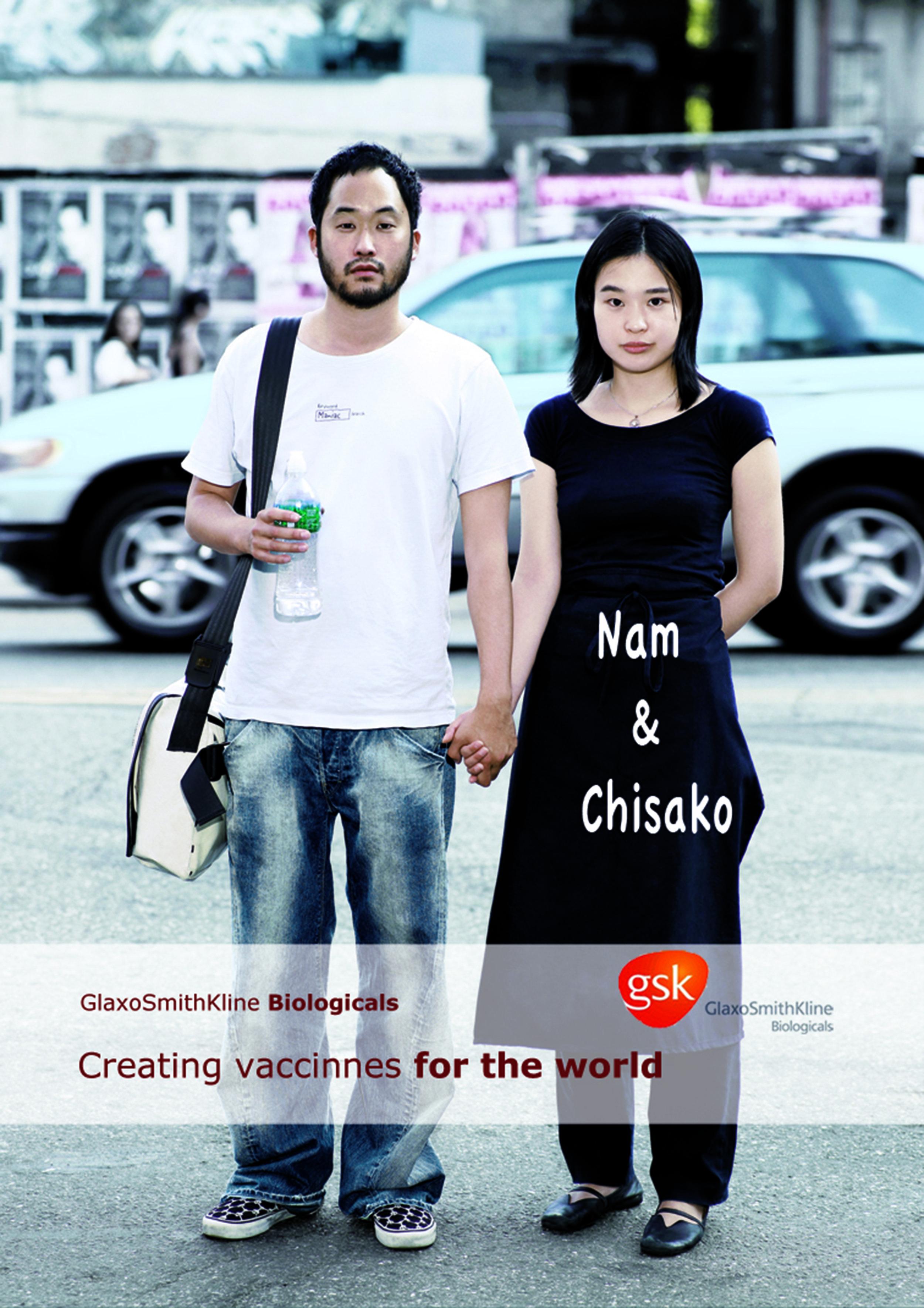 Nam and Chisako.jpg