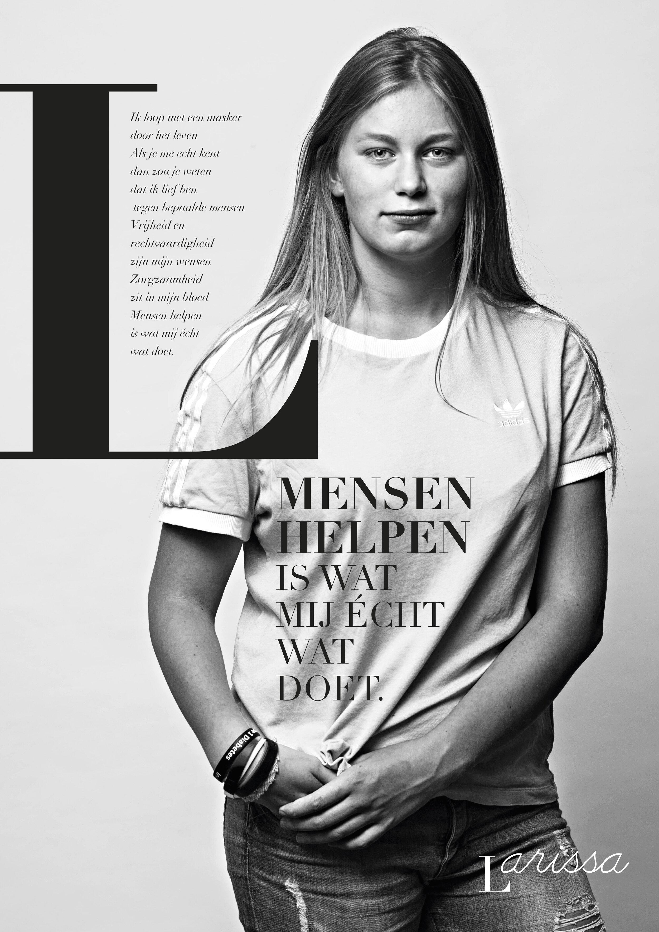 Elker-Groningen-posters-A3-stnd_HR-Oscar-15.jpg