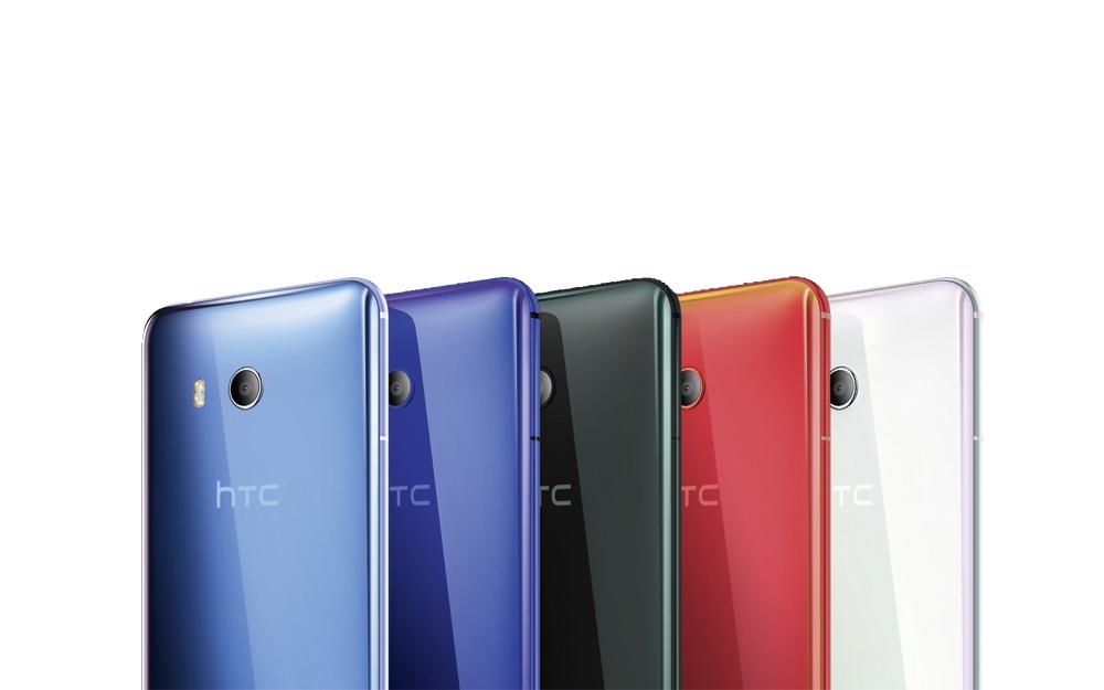 HTC U11 Colors.jpg