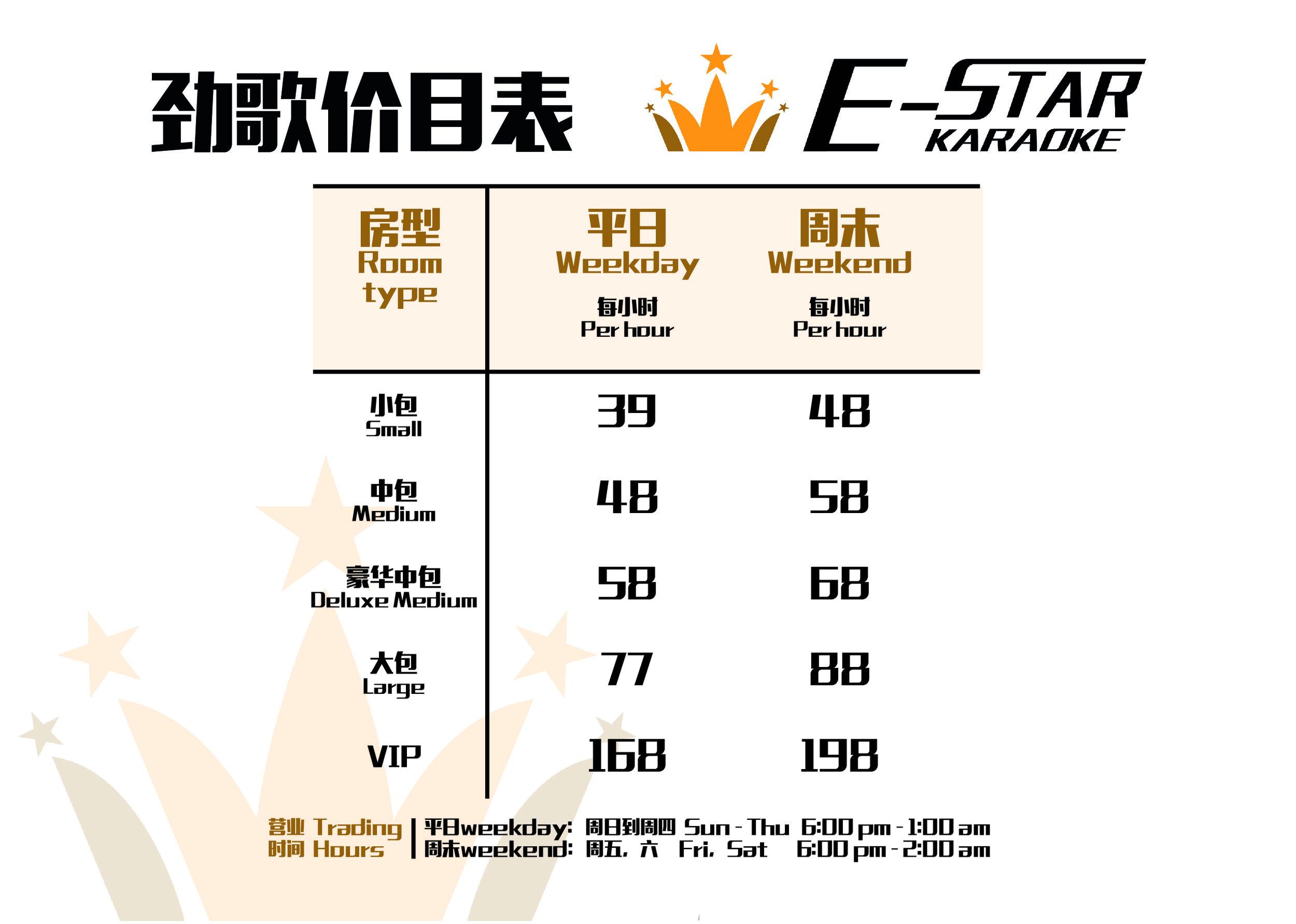 e-starA5——1-01.jpg
