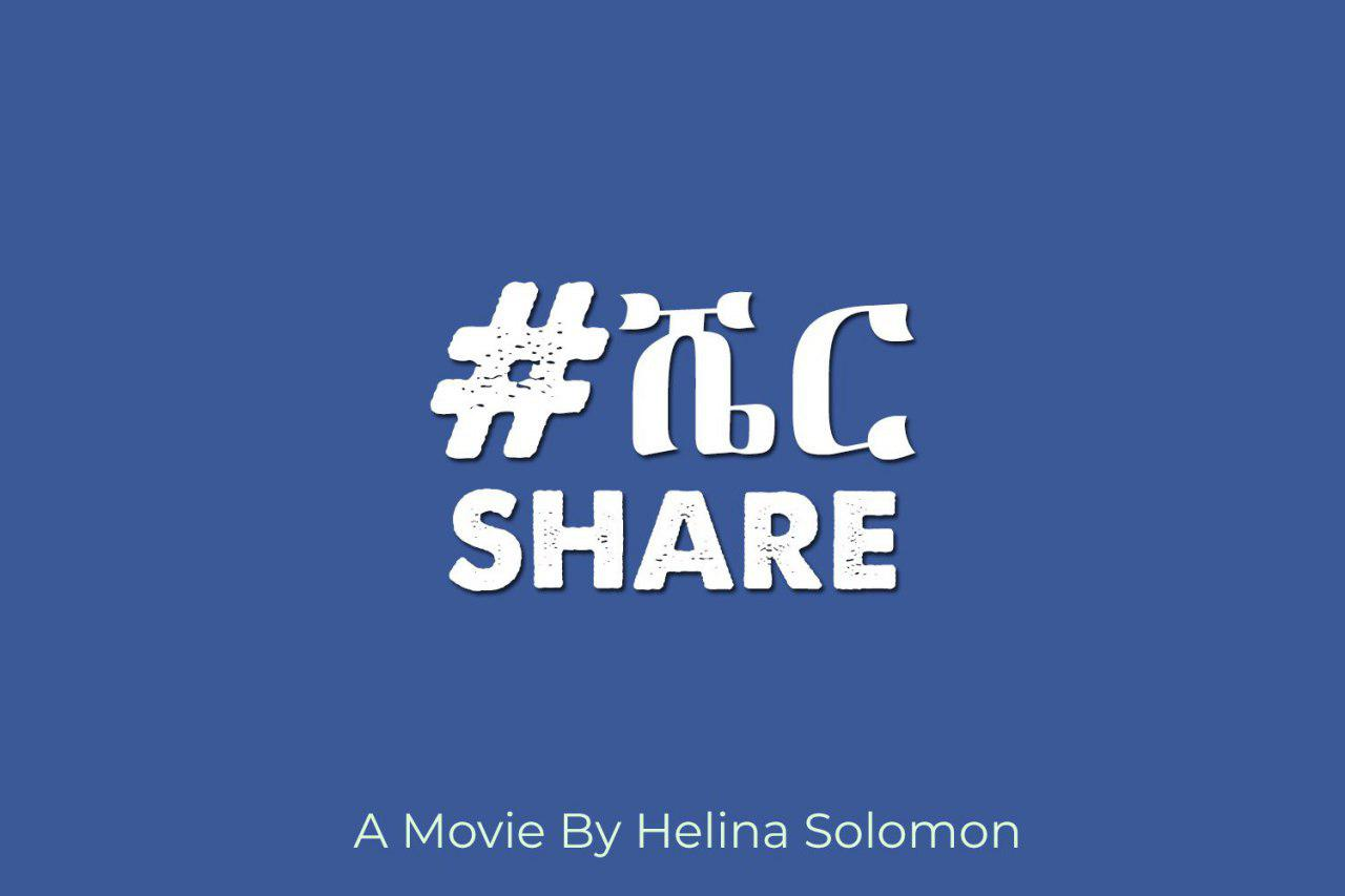 #Share.jpg